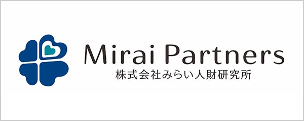 Mirai Partners 株式会社みらい人財研究所